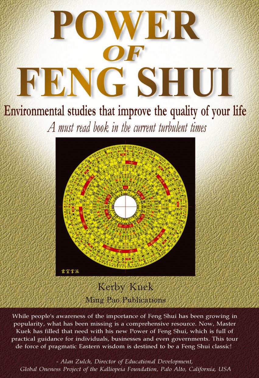 Book 3 - Power of Feng Shui