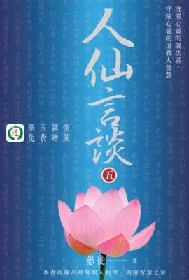 book43