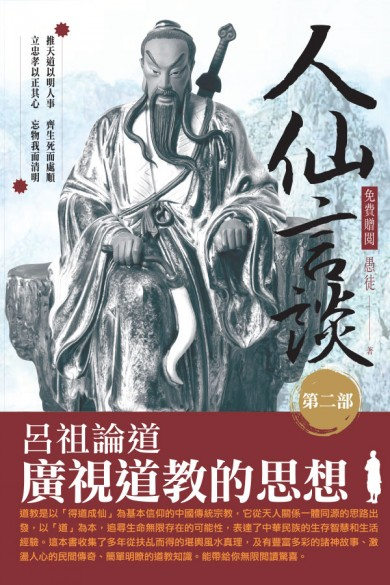 book7_cover