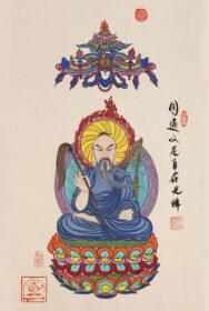 【圓通文尼自在光佛】是呂祖仙師尊佛號! Free Upload LuJu Buddha Image