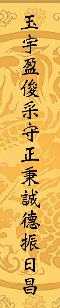scroll1